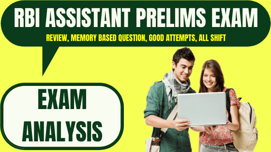 RBI Assistant Prelims Exam Analysis 14th February 2020