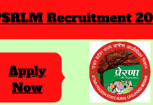 UPSRLM Recruitment