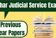 Bihar Judicial Service Previous Year Papers