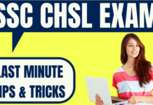 Last Minute Tips For SSC CHSL