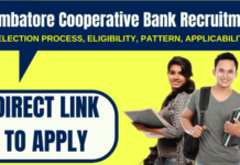 Coimbatore Cooperative Bank Recruitment