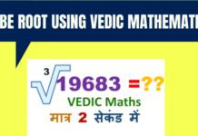 Cube Root Using Vedic Mathematics