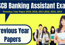 OSCB Banking Assistant Previous Year Papers