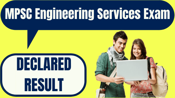 MPSC Engineering Services Result