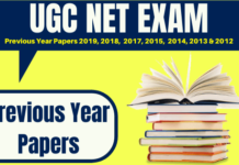 UGC NET Previous Year Papers
