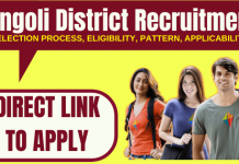 Hingoli District Jobs