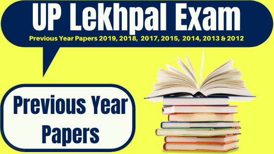 UP Lekhpal Previous Year Papers