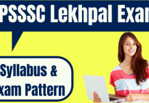 UPSSSC Lekhpal Syllabus & Exam Pattern