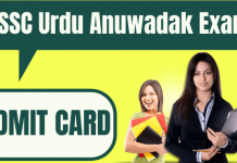 BSSC Urdu Anuwadak Admit Card