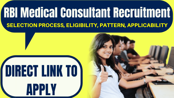 RBI Medical Consultant Recruitment