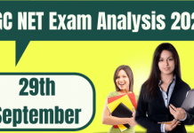 UGC NET Exam Analysis for 29th September 2020