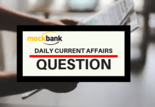 Daily Current Affairs Questions 11 October 2020