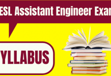 EESL Assistant Engineer Syllabus
