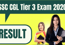 SSC CGL Tier 3 Result 2020