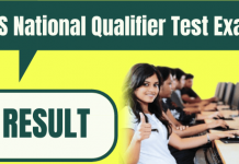 TCS NQT Exam Result