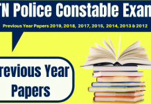 TN Police Constable Previous Papers