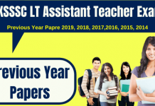 UKSSSC LT Assistant Teacher Previous Question Papers