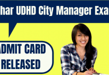 Bihar UDHD City Manager Admit Card